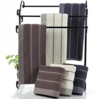 China Custom Woven Towels Skin Care, Small Bath Towels Fabric Buy Towels From China on sale