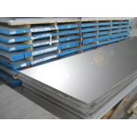 China Duplex Stainless Steel Sheet on sale