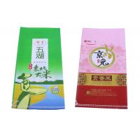 Quality Bopp Laminated Woven Polypropylene PP Woven Bags , Sack Bag Manufacturers for sale