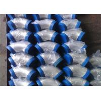 Quality Seamless 304 Stainless Steel Compression Fittings Elbow For Pipeline Project for sale