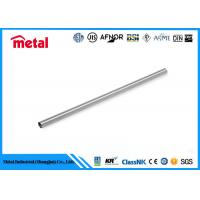 China Cracking Resistance Super Duplex Stainless Steel Pipe ASTM ASME A182 F53 2205 on sale