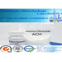 Quality ACH Aluminum Chlorohydrate Common Chemical Compounds CAS 12042-91-0 for sale