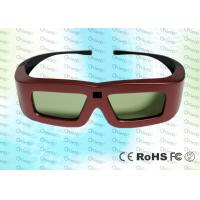 Quality Cool Cinema IR Active shutter 3D Museum glasses and Emitter GT100 for sale