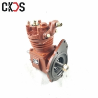 Quality FAW Truck Air Compressor for sale