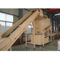 Quality 150KW Plastic Bottle Recycling Equipment , PET Canister Machine That Recycles Plastic for sale