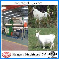 China Small investment pellet plant home used rabbit husbandry equipment on sale