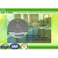 Buy Clear Liquid 1-Methoxy-2-Propyl Propanoate Low Acidity For Based Coatings at wholesale prices