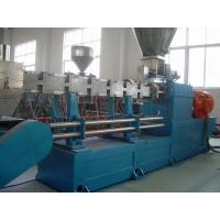 Quality Plastic Scraps Recycling and Granulator Machine For Plastic Pellet Extruder for sale