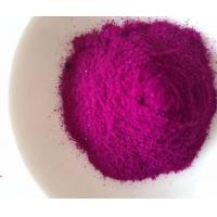 Quality 100% Natural Freeze Dried Dragon Fruit/pitaya Powder manufacturer in China for sale