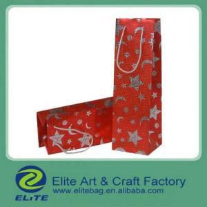 paper bag/ paper shopping/ paper gift bag/ paper packing bag