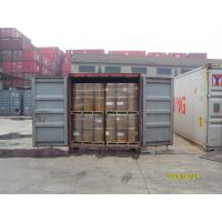 Buy cheap Poly(acrylamide) 9003-05-8 from wholesalers
