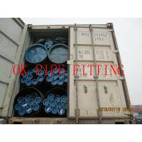Quality Nickel 201N022013074 / NA 122.4068  Nickel Alloy Pipes & Tubes for sale