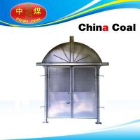 Quality MFHSL Series Fire Gate for sale