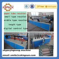 Quality paper tube making machine for sale