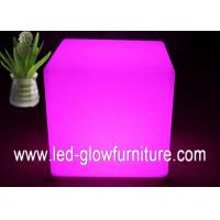 Quality Small size Rechargeable color changing durable led stool cube for indoor and outdoor for sale