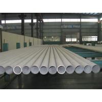 Quality GB / T13296 - 91 Seamless Stainless Steel Pipe dimensions 24 / 26 For Papermaking for sale