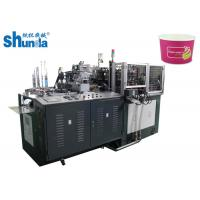 Quality Horizontal Fully Automatic PE coated Paper Bowl Making Machine 135-450GRAM for sale