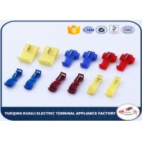 Quality Electrical Cable Joint Durable Quick Connect Wire Terminals Splice Connectors ROHS for sale