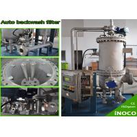 Quality BOCIN Liquid Oil Purifier Automatic Backwashing Sediment Filter Industrial CE ISO for sale