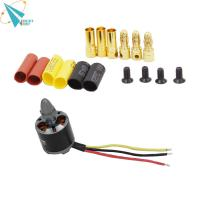 Quality 2817 500KV Multicopter outrunner brushless motor for sale