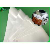 China Moisture - Proof 1020mm 35gsm 40gsm+10gsm PE Coated Paper Roll For Packing Sugar on sale