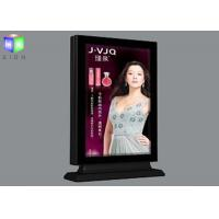 Quality Illuminated A2 Scrolling Light Box Picture Frame Advertising Display Box Flooring for sale