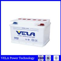 China dry charged car battery DIN55 55559 12V 55AH DIN standard car battery prices on sale
