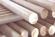 Quality Stainless Steel Round Bar for sale