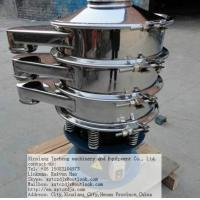Quality Ultrasonic Vibrating Screen for alloy powder for sale