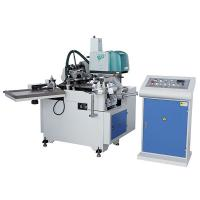 Quality 220v paper cup making machinery Automatic Ice Cream Paper Cone Making Machine 200-230pcs/Min for sale