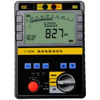 GD2306 Digital Ohmmeter