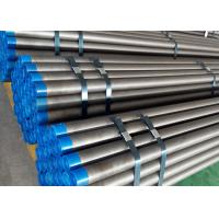 Buy cheap Rock Drilling Tools BQ NQ HQ PQ , Wireline Drill Rod Drill Pipe Water Drilling Tools from Wholesalers