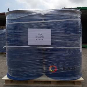 China Fast Hydration Carboxymethyl Hydroxypropyl Guar Gum (FH-CMHPG) on sale