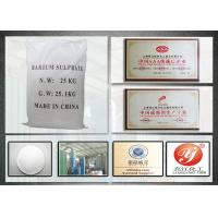 China Tiny Particle White Barite Powder High Temperature Resistant CAS 7727-43-7 on sale