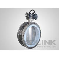 Quality Fully PTFE Lined Butterfly Valve, 2-pc Ductile Iron Body, Concentric Disc for sale