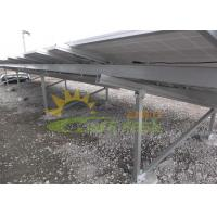 Quality Reliable Ground Mount Solar Panel Mounting Frames Anodizing Surface for sale