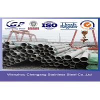 Quality 25mm Seamless Duplex Stainless Steel 2205 Pipe Cold Drawn S31803 , ASTM A312 For Fluid , Oil for sale