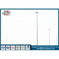 Buy cheap ISO 9001 Polygonal Q235 Led High Mast Pole Mast Lightings with LED Lighting from wholesalers