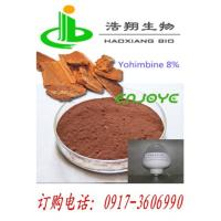 Quality Yohimbe bark extract for sale