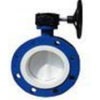 Quality Lined Butterfly Valve -- Double Flange Split Body Concentric B.V for sale