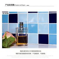 China [GARNET]  Blue glazed ceramic mosaic tiles and floor tiles kitchen bathroom pool pond building on sale