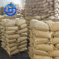 Quality Quality guaranteed food grade wholesale 200 mesh xanthan gum price! for sale