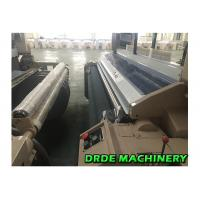 Buy Tsudakoma 75 Inch Water Jet Loom Machine For Weaving Polyester Fabric at wholesale prices