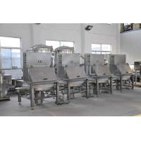 China Vegetable Processing Vacuum Conveyor For Industrial Application For Rice Powder on sale