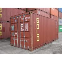 Quality new container,shipping container,container price for sale