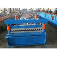 Auto Standard Rib Corrugated Roofing Sheet Roll Forming Machine Electric control 8.5kw