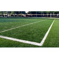 Quality Tennis synthetic turf for sale