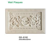 Classical Royalty wall decoration PU plaque