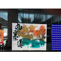 Buy cheap P2 P2.5 P3 P4 P5 P6 Led Video Wall / Outdoor Full Color P6 Led Display Panel from Wholesalers