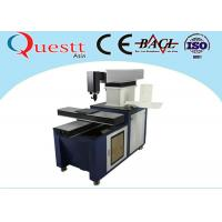 Quality YAG Small Laser Cutting Machine 1200x1200mm Table Laser Cutter For Stainless Steel for sale